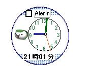 kasiwa_clock.PNG